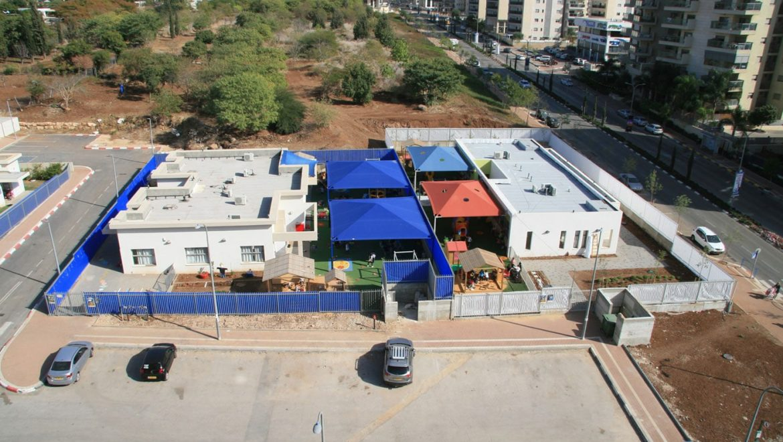 ניהול ופיקוח בניה מוסדית ציבורית